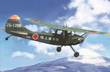 "Roden 627 - 1:32 L-19/O-1 Bird Dog ""Asian service"" - Neu"
