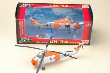 Easy Model 37014 - 1/72 UH-34 Choctaw - German Navy H-34G - Neu