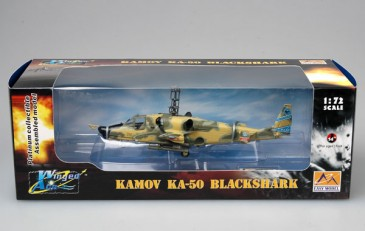 Easy Model 37022 - 1/72 Kamov Ka-50 Blackshark - Russian Air Force - No. 18 -Neu