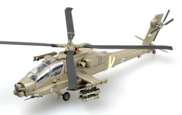 Easy Model 37027 - 1/72 Israeli Air Force AH-64A Apache - Neu