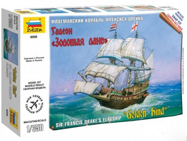 Zvezda 6509 - 1/350 Sir Francis Drake´S Flagship Golden Hind (Snap-Fit) - Neu