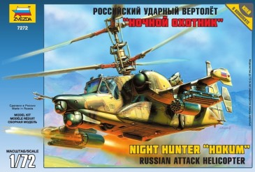 Zvezda 7272 - 1/72 Russian Ka-50 Sh Night Hunter Hokum - Neu