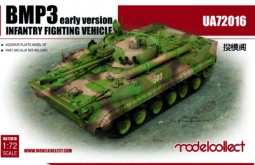 Modelcollect UA72016 - 1:72 BMP3 Infantry Fighting Vehicle early version