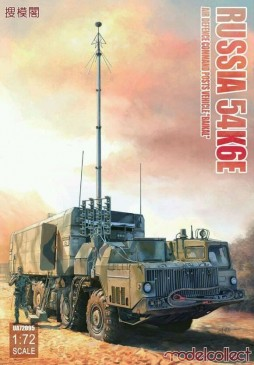 "Modelcollect UA72095 - 1:72 Russian 54K6E""Baikal""Air Defence Command Post"