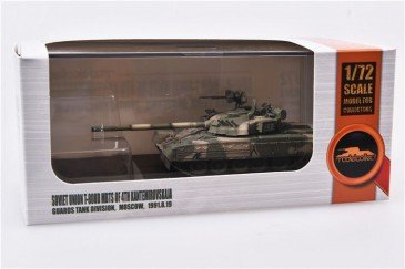 MODELCOLLECT AS72080 - 1/72 T-80UD - SOVIET UNION - MOSCOW 1991 - NEU